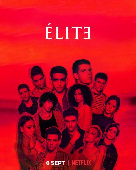 名校风暴 1-3季 Élite Season 3 (2020)