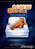 加菲猫 1~2部 合集