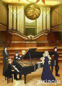 钢琴之森第二季