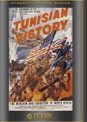 突尼斯的胜利