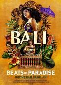 巴厘岛:天堂之王