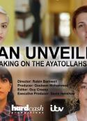 伊朗揭幕:挑战阿亚图拉